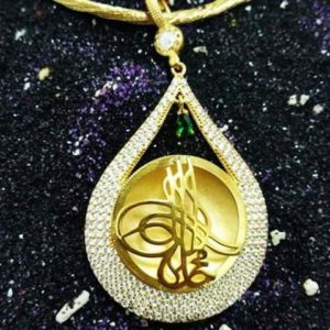 Locket lt-101