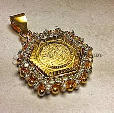 Locket lt-156
